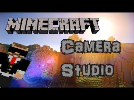 Camera Studio Mod - запись видео для Minecraft 1.6.2
