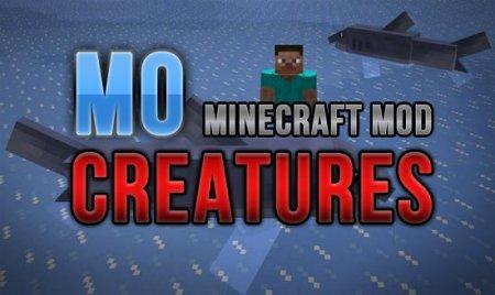 Mo' Creatures - новые мобы для Minecraft 1.7.2/1.6.4