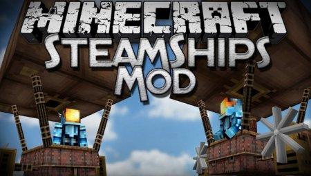 Pchan3's Mod - Паровой транспорт в Minecraft 1.7.2