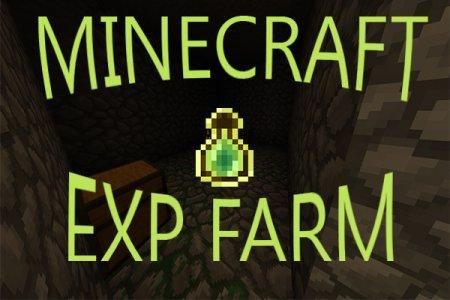 Как построить ферму опыта на основе данжа.