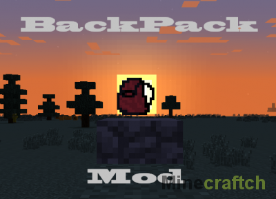Backpacks mod - рюкзаки для Minecraft 1.7.2