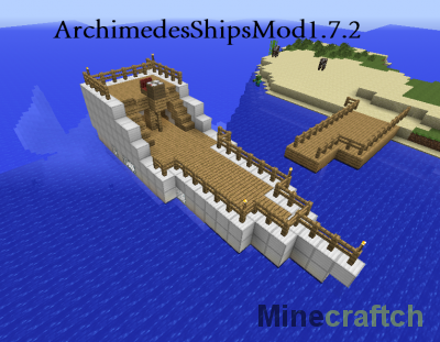 ArchimedesShips - корабли для Minecraft 1.7.2