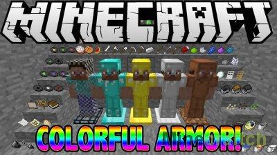 Colorful Armor Mod - разноцветная броня в Minecraft 1.7.2!