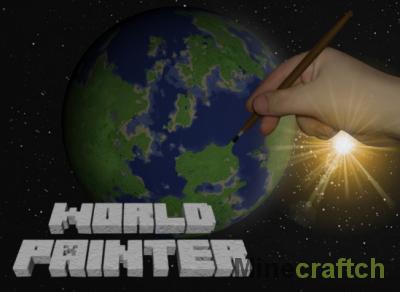 WorldPainter для minecraft 1.X.X - Генератор мира!