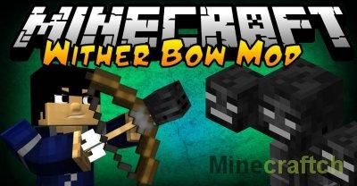 Wither Bow Mod - иссушающий лук в Minecraft 1.6.4!