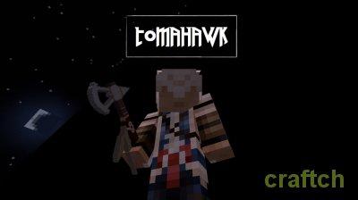 Tomahawk - томагавки в Minecraft!