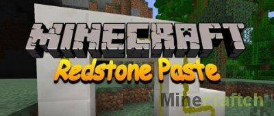Redstone Paste - липкий редстоун для Minecraft 1.5.2