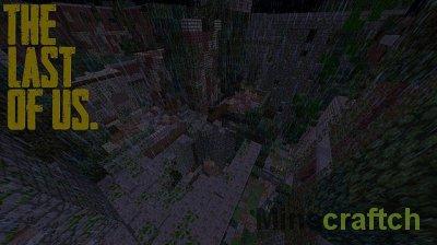 The Last Of Us - карта на выживание для Minecraft 1.7.10