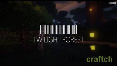 Twilight Forest - мод на сумеречный лес для Minecraft 1.7.2/1.7.10