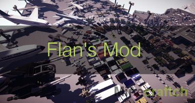 Мод Flans - военная техника и оружие в Minecraft
