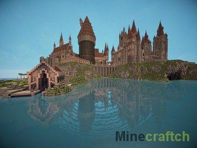 Карта замка Hogwarts для Minecraft