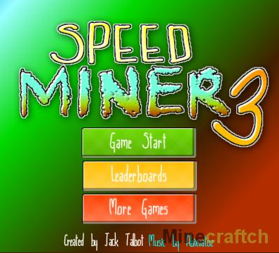 Speed Miner 3 - копатель онлайн