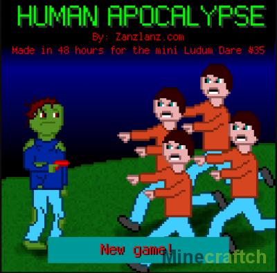 Игра про зомби Human Apocalypse