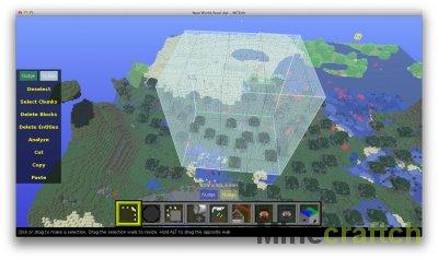 Программа для редактирования карт - MCEdit для Minecraft