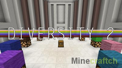 Многожанровая карта Diversity 2 1.8