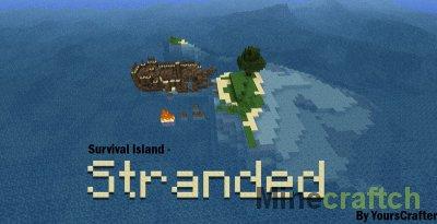 Survival Island - карта Остров выживания для Minecraft