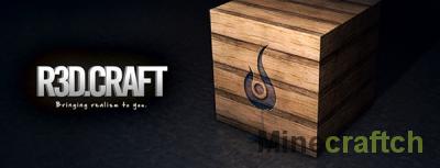 Реалистичные текстуры для Майнкрафт R3D Craft 1.8/1.7