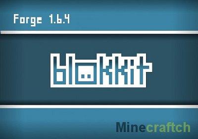 Blokkit - мод на живые блоки для Майнкрафт 1.6.4
