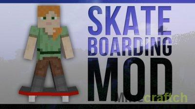 Skateboarding - мод на скейтборд для Майнкрафт 1.8