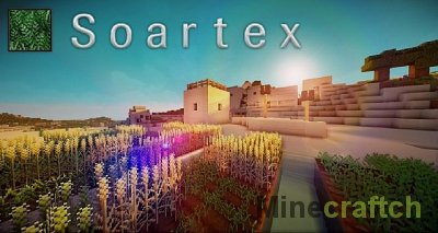 Текстуры Soartex Fanver для Майнкрафт 1.8