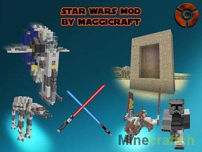Star Wars - мод на Звездные Войны 1.7.10