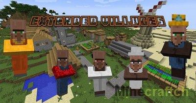 Extended Villages - мод на умных жителей для Minecraft 1.7.10