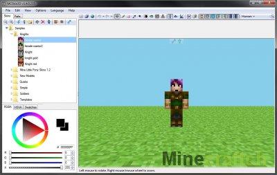 MCSkin3D - редактор скинов Майнкрафт