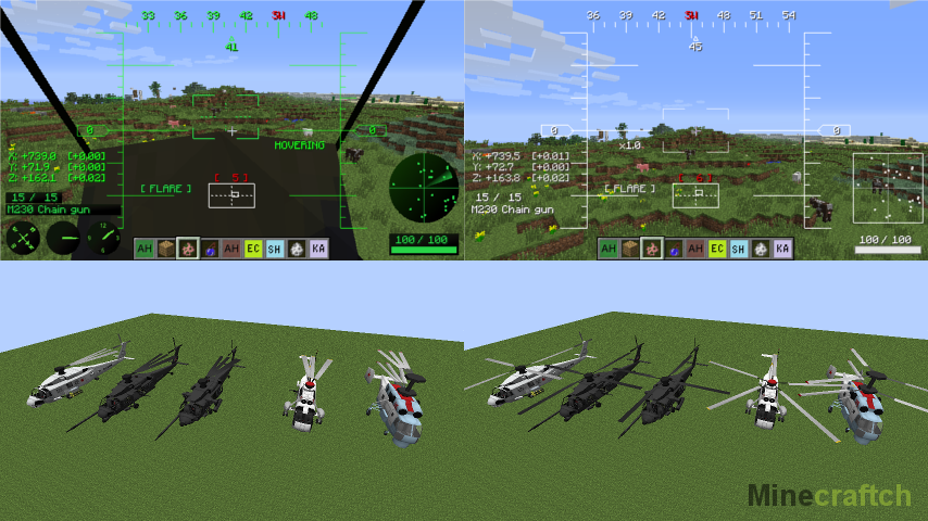 мод на вертолёты для minecraft 1.7.10 flans mod