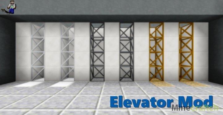 Мод на лифт для minecraft 1.7 10