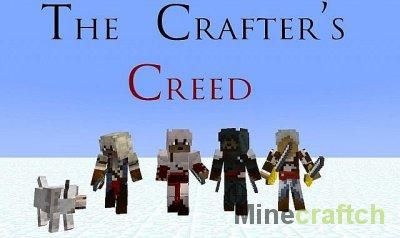 The Crafter's Creed - Текстуры Ассасин Крид для Майнкрафт