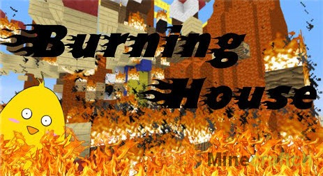 скачать карту выживание в горящем доме