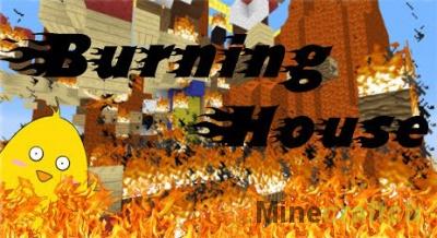 Карта на выживание Burning House 2