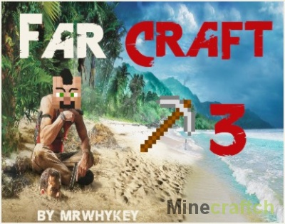 Far Cry 3 текстуры для Майнкрафт