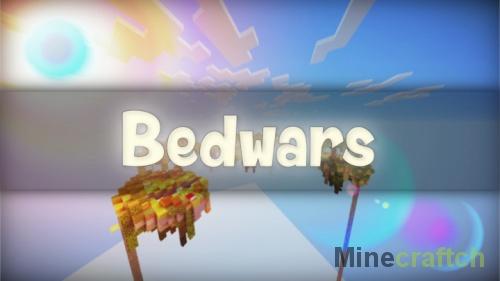 Карта для мини игры Bed Wars на Minecraft 1.9/1.8