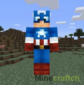 Скин Капитана Америки для Майнкрафт