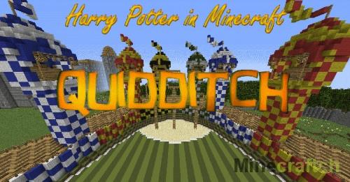 Карта Quidditch для Minecraft 1.10