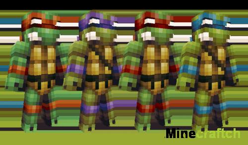 Скин Черепашки-ниндзя для Minecraft