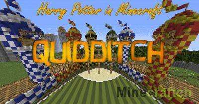Карта Quidditch для Minecraft 1.10/1.11.2