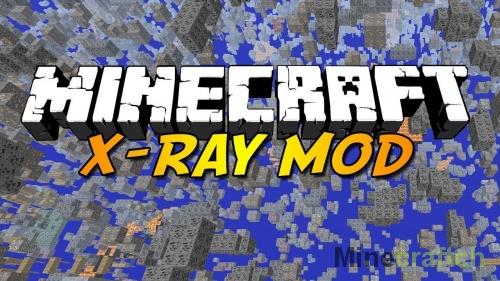 Мод XRay для Майнкрафт 1.10.2 - 1.6.4