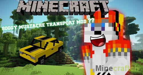 SoggyMustache's Transportation — мод на машины для Minecraft 1.7.10/1.8.*/ 1.9.*/1.10.*