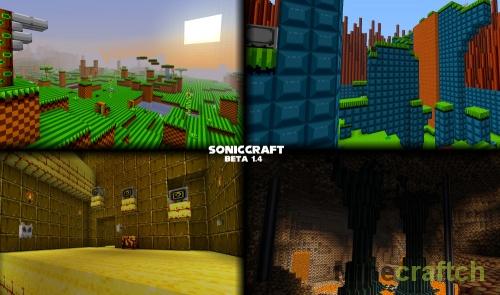 Карта SonicCraft — Соник в Minecraft 1.7.10