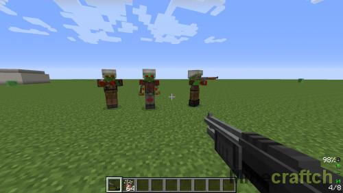 Вооруженные зомби