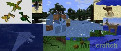 Мод на животных Mo' Creatures для Майнкрафт 1.10.2/1.8.9/1.8.1