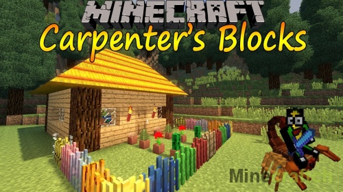 Мод Carpenter's Blocks для Minecraft 1.7.10/1.12.2/1.7.2/1.6.4