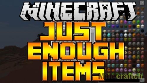 Мод Just Enough Items – все рецепты крафта и предметы в Minecraft