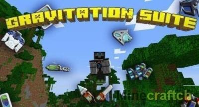 Мод Gravitation Suite для Minecraft 1.7.10/1.7.2