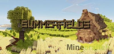Текстуры Summerfields для Minecraft 1.11/1.10.2/1.9.x./1.8.x/1.7.10