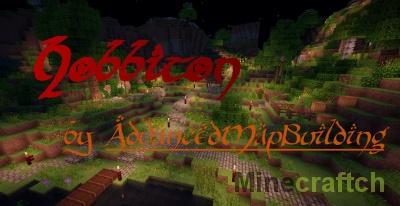Hobbiton — карта Хоббит для Minecraft