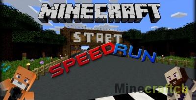 Speed Run — карта на бег в Minecraft 1.8.8/1.10.2