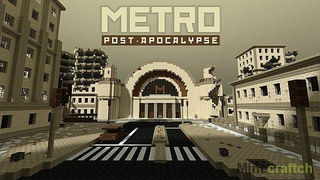 Карта Метро 2033 Скачать Майнкрафт - фото 3